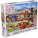 1000ピース ジグソーパズル PEANUTS スヌーピー イン ジャパン (50x75cm)
