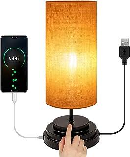 Moobibear Lámpara de Mesa, Control Tactil, Regulable, 1 x USB Recargable,Pantalla de Tela,10 niveles de luz blanca cálida
