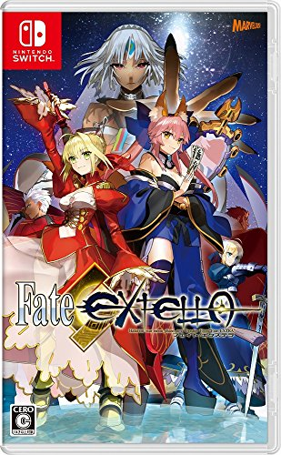 Fate/Extella: The Umbral Star- Standard Edition (Multi Language) [Switch][Importación Japonesa]