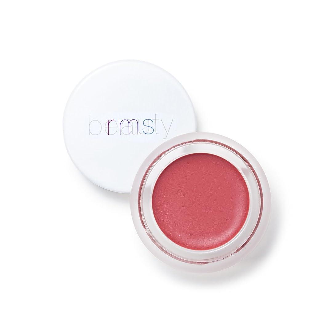 反射なので豚アールエムエス ビューティー(rms beauty) リップシャイン ブルーム パールローズピンク