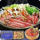甲羅組 お刺身OK カット生ずわい蟹 500g (総重量約700g) カニ かに 蟹