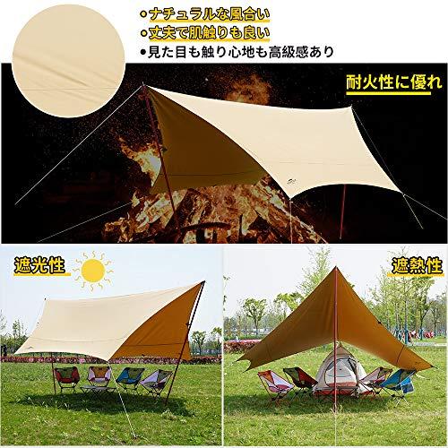 Soomloomヘキサタープ4.2mx4.1m焚き火可ポリコットンTCファイアプレイス遮熱性/耐火性/耐水性優れサンシェードアウトドア