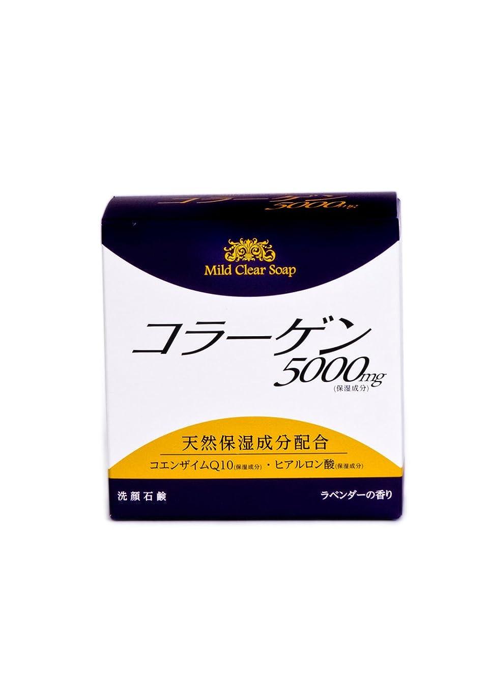 ノイズ残るパッケージカインド マイルドクリアソープ コラーゲン石鹸 100g