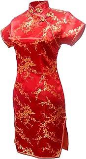 فستان سهرة صيني قصير مثير زهري أحمر من 7Fairy