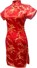 7Fairy Women's Sexy Red Floral Mini Chinese Evening Dress Cheongsam