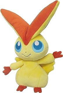 Pokemon Wooloo PP152 6 Inch Plush