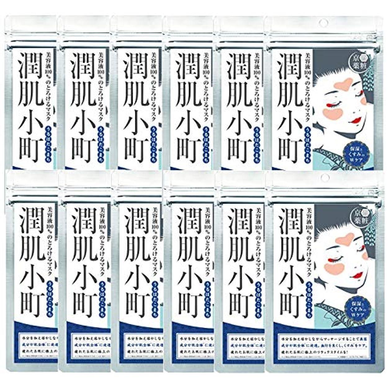 溶かすイライラする変化京薬粧 潤肌小町 潤いマスク ×12セット