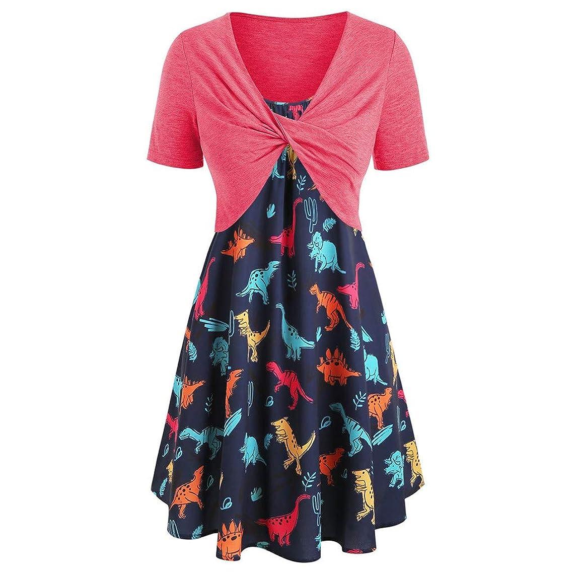 Haalife??Women's Summer Dress Casual Short Sleeve Bandage Top Sunflower Print Maxi Dress Boho Spaghetti Strap Dress