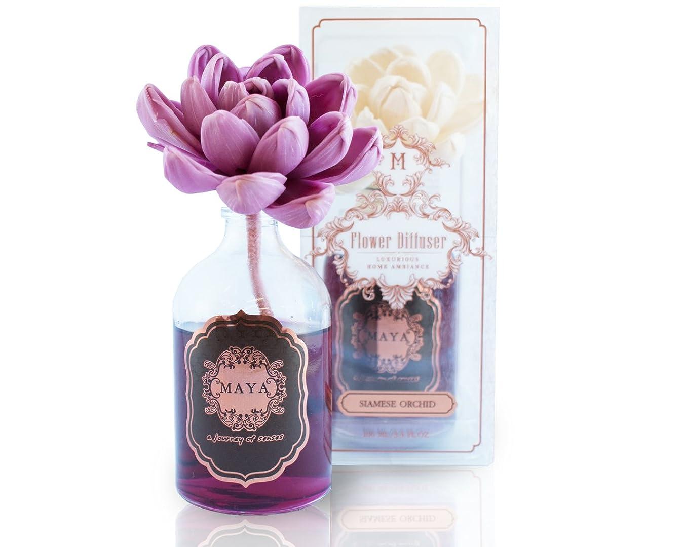 付添人無一文シェルMAYA フラワーディフューザー シアメセオーキッド 100ml | Aroma Flower Diffuser - Saimese Orchid