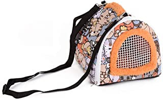 Yurika ハムスター ケージ 小動物 キャリーバッグ 栗鼠 散歩お出かけペットカバン ペット キャリーバッグ 携帯包冬の暖かい 外出 軽量 ペットハウス 持ち運び 旅行(猫柄)