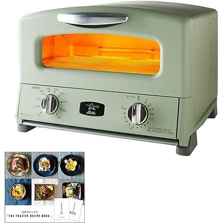 【モノギャラリー限定レシピブック付】 アラジン グリル & トースター AGT-G13AG オーブントースター (グリーン, 4枚焼き)
