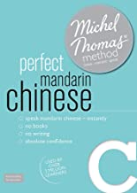 michel thomas mandarin chinese