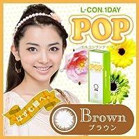 エルコンワンデーPOP(30枚入) 【BC】8.7【カラー】ブラウン 【PWR】-5.00
