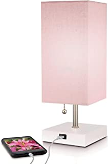 Modern Pink Small Table Lamp w USB Quick Charging Port, Great LED Lamp, Bedside Lamp, LED Desk Lamp, Bedroom Lamps, Table Light, Nightstand Lamp, Lamps for Bedrooms, 5% Discount for Set of 2