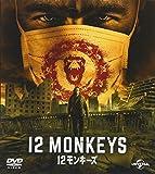 12モンキーズ バリューパック[DVD]