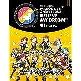 THE IDOLM@STER MILLION LIVE! 3rdLIVE TOUR BELIEVE MY DRE@M!! LIVE Blu-ray 01@NAGOYA