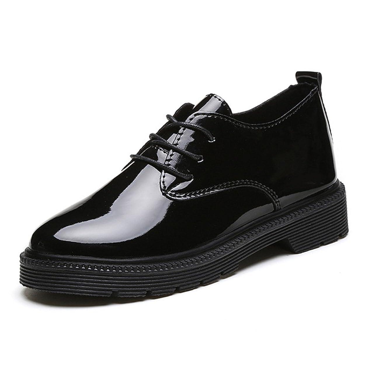 いたずらなアレイアレイ[サクララ] 女性 靴 プラットシューズ PU スリッポン ショートブーツ バンプス レディース