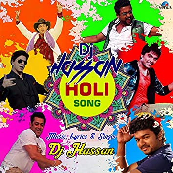 DJ Hassan Holi Song 2017 (Instrumental)
