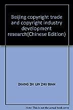 zhang zhi lin
