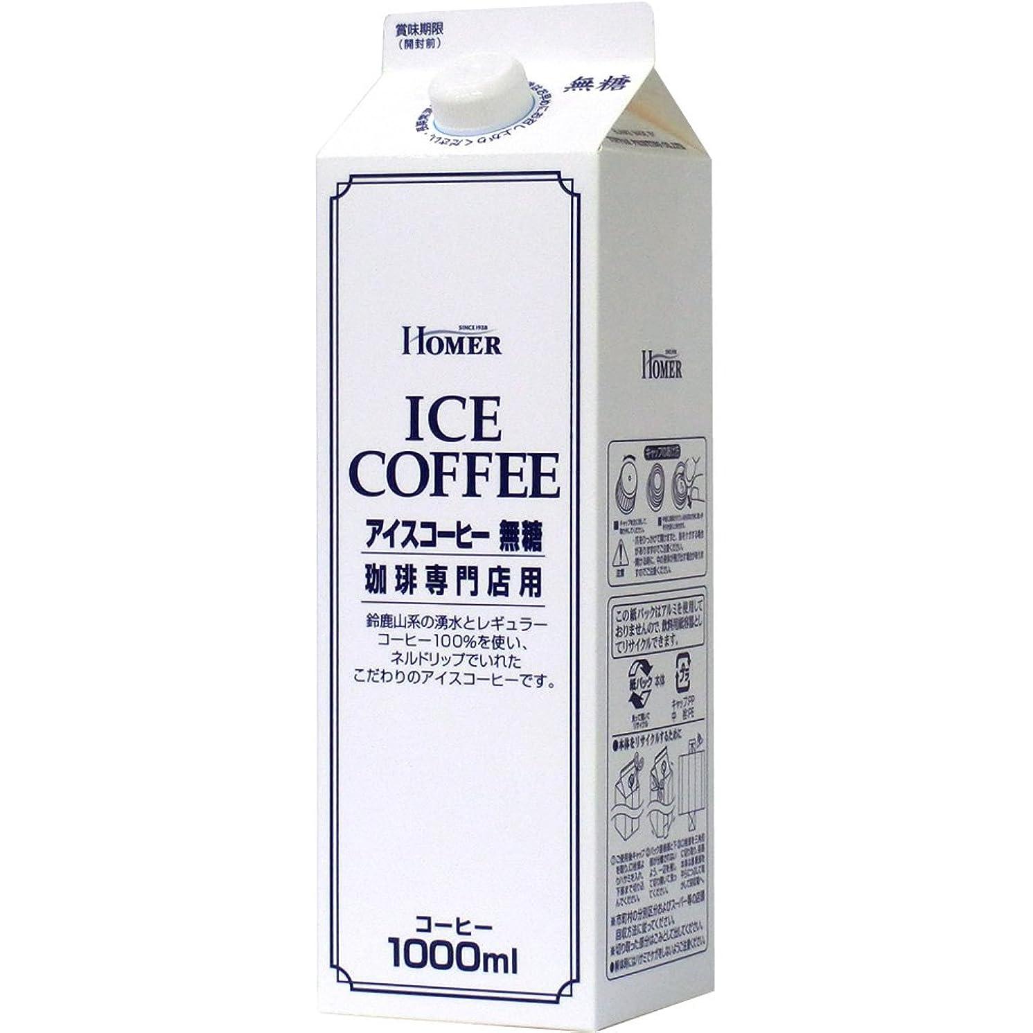 チケットマウントバンクビデオホーマー アイスコーヒー無糖 珈琲専門店用 1000ml×12本