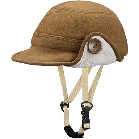 CAPOR(カポル) 自転車用ヘルメット用 着せ替え帽子ヘルメットパーツメイプル M カバー ブラウン 154973