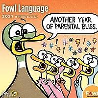Fowl Language 2021 (Belleville)