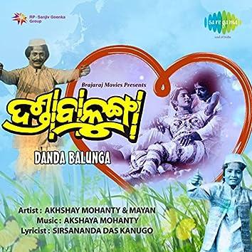 Danda Balunga (Original Motion Picture Soundtrack)