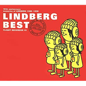 LINDBERG/every little thing every precious thing