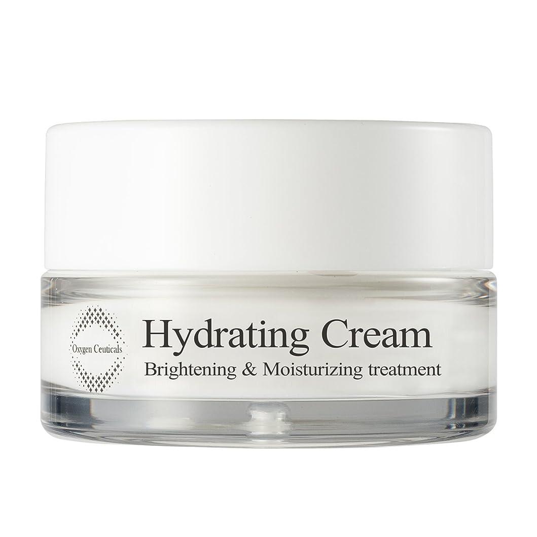 規範ショートファーザーファージュ[ Oxygen Ceuticals ] オキシジェンシューティカルズ ハイドレイティング クリーム[美.白機能性] 50ml. Hydrating Cream 50ml. X Mask Pack 1p.
