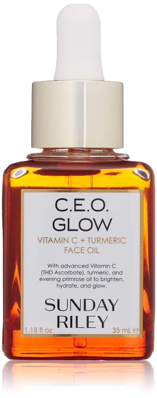 予算それによって耐えられるSunday Riley Vitamin C + Turmeric 35ml サンデーライリー ビタミンC ターメリック フェイスオイル