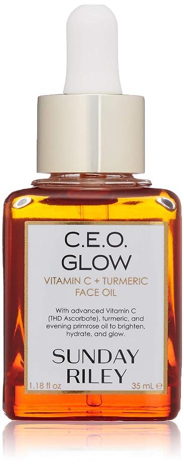 軌道必要条件定説Sunday Riley Vitamin C + Turmeric 35ml サンデーライリー ビタミンC ターメリック フェイスオイル