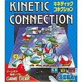 キネティック・コネクション 【ゲームギア】