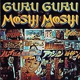 Songtexte von Guru Guru - Moshi Moshi