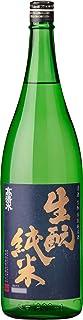 秋田酒類製造 高清水 生酛特別純米酒 [ 日本酒 秋田県 1800ml ]