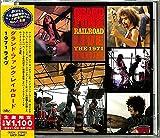 1971 ライヴ(生産限定盤)