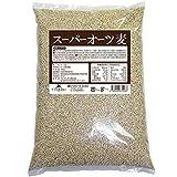 簡単炊飯! 冷めても美味い! もち麦よりスゴい スーパーオーツ麦