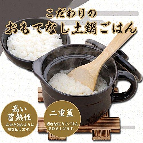 和平フレイズ炊飯土鍋ごはんおもてなし和食1合炊きガス火電子レンジOR-7108