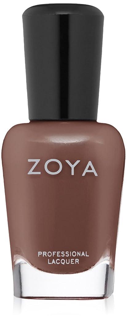 オーストラリア不屈啓示ZOYA ゾーヤ ネイルカラー ZP880 MARY マリー 15ml マット 2016/2017 Transitional Collection「naturel」 爪にやさしいカラーポリッシュマニキュア