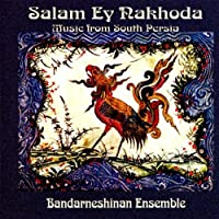 Music from South Persia