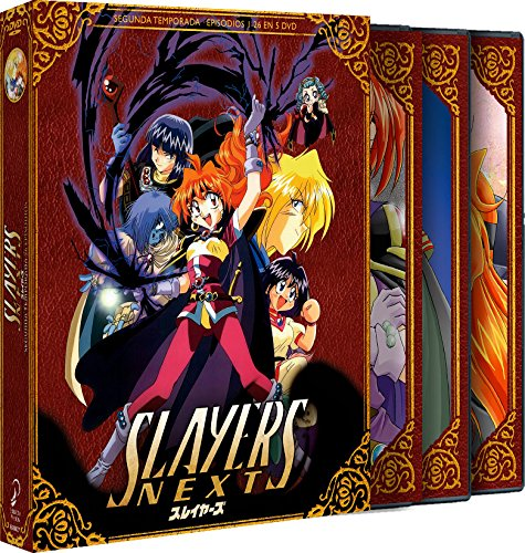 Slayers Next Box 2 [DVD]