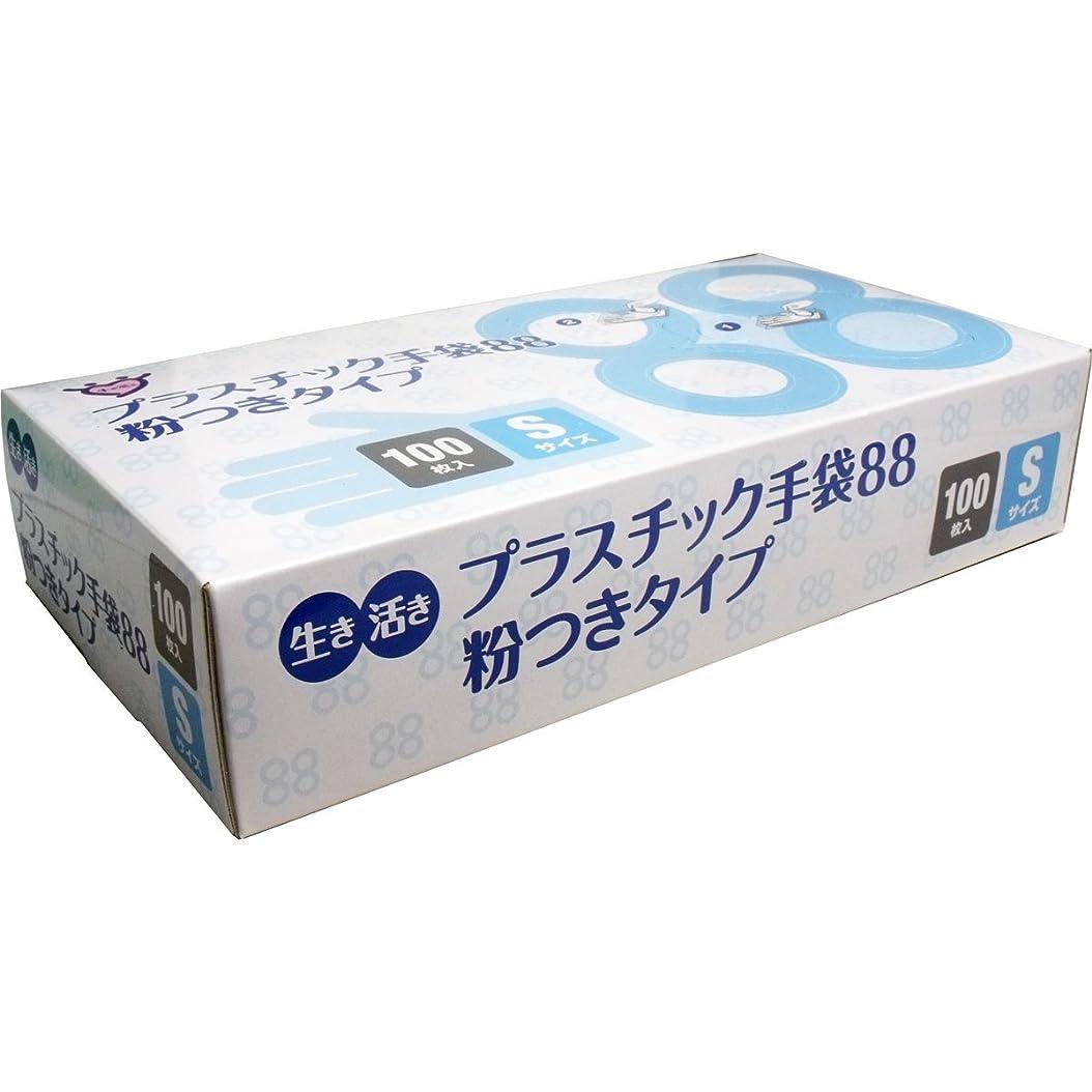 腸一次離れてプラスチック手袋88 ディスポタイプ Sサイズ 100枚入
