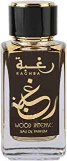 Raghba Wood Intense Perfume by Lattafa for Unisex, 100ml, Eau de Parfum