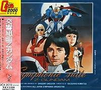 Z Gundam Symphonic by Manga (1991-03-05)