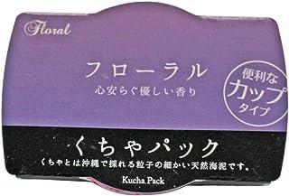 くちゃパック 10g×12パックセット (フローラル)
