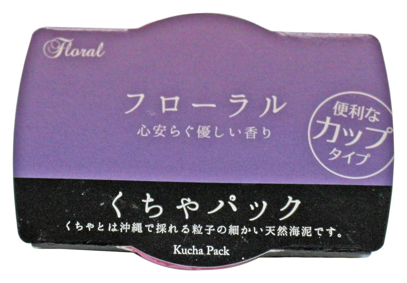 のれんセグメント愛撫くちゃパック 10g×4パックセット (フローラル)