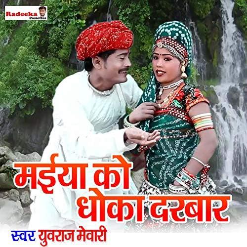 Yuvraj Mewari
