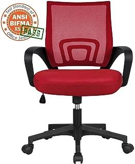 Yaheetech Office Chair Ergonomic Cheap Desk Chair Mesh Computer Chair Lumbar Support - Red