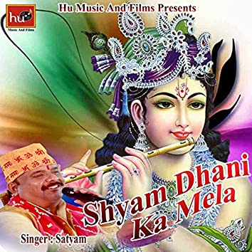 Shyam Dhani Ka Mela
