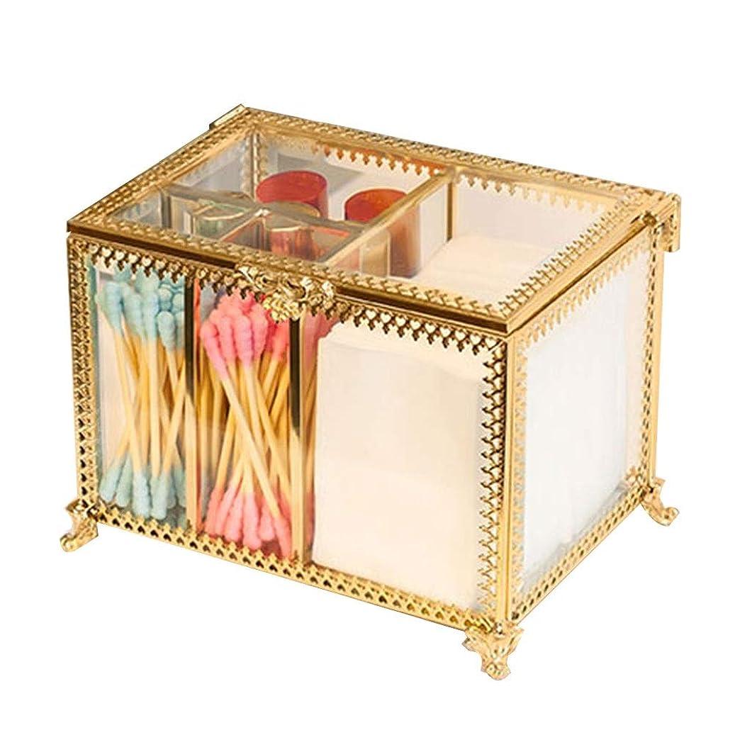 化粧品収納ボックスヨーロッパスタイル防塵綿棒ボックス透明ガラス化粧品収納ボックス最高の贈り物用カバー付き (Color : GOLD, Size : 14*10*9.5CM)