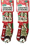 2 PACK DEAL GOODBOY LUXURY CHRISTMAS DOG STOCKINGS WITH TREATS & TOY